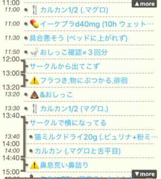 D5754EE0-27A7-4F81-BD4C-5159819DDE51.png