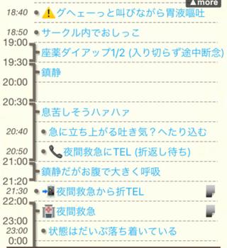 9E1F71F9-6C4F-4AE2-9626-6CE625120CB9.png